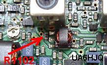 замените этот резистор на такой же, но с сопротивлением 470ом